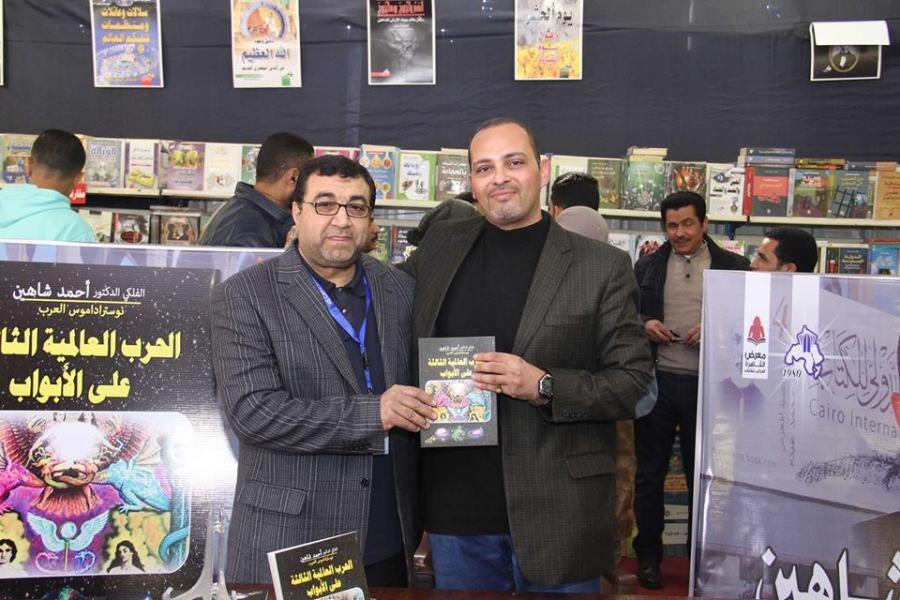 تحميل كتاب الحرب العالمية الثالثة على الابواب احمد شاهين